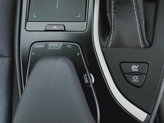 UX250h バージョンC プリクラ レーダークルーズ レーンキープ オートマチックハイビーム LTex黒革Pシートヒーター ハンドルヒーター 11.5フルセグナビ  三眼LED  コーナーS ドラレコ PWバックゲート BSM(23枚目)