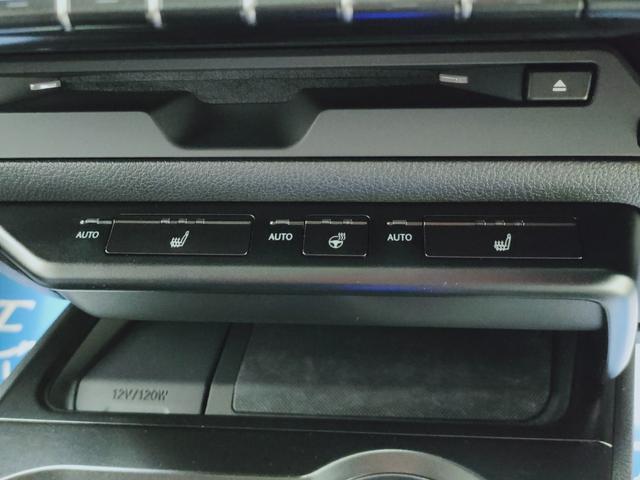 UX250h バージョンC プリクラ レーダークルーズ レーンキープ オートマチックハイビーム LTex黒革Pシートヒーター ハンドルヒーター 11.5フルセグナビ  三眼LED  コーナーS ドラレコ PWバックゲート BSM(25枚目)