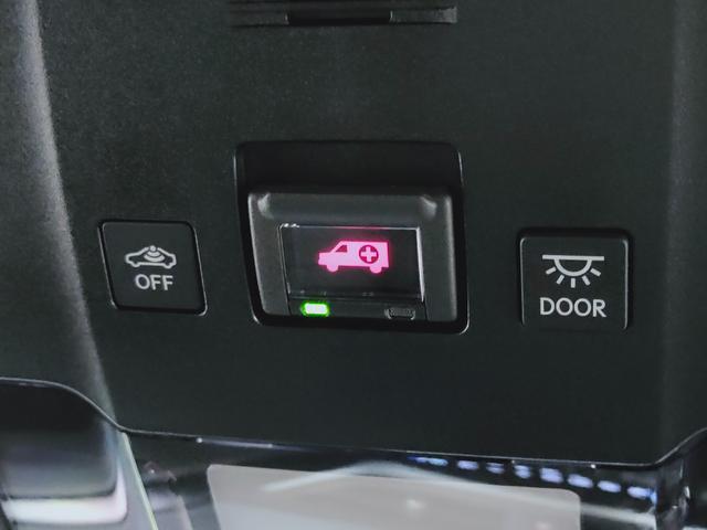 UX250h バージョンC プリクラ レーダークルーズ レーンキープ オートマチックハイビーム LTex黒革Pシートヒーター ハンドルヒーター 11.5フルセグナビ  三眼LED  コーナーS ドラレコ PWバックゲート BSM(31枚目)