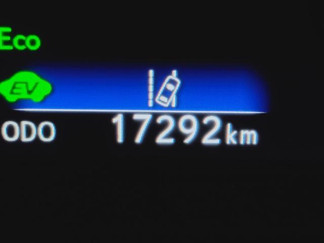 UX250h バージョンC プリクラ レーダークルーズ レーンキープ オートマチックハイビーム LTex黒革Pシートヒーター ハンドルヒーター 11.5フルセグナビ  三眼LED  コーナーS ドラレコ PWバックゲート BSM(34枚目)