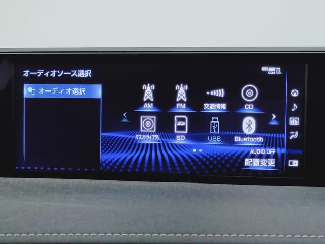 UX250h バージョンC プリクラ レーダークルーズ レーンキープ オートマチックハイビーム LTex黒革Pシートヒーター ハンドルヒーター 11.5フルセグナビ  三眼LED  コーナーS ドラレコ PWバックゲート BSM(36枚目)