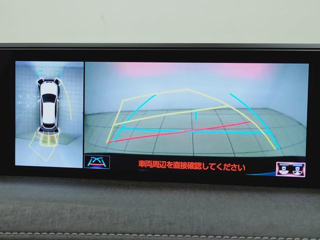 UX250h バージョンC プリクラ レーダークルーズ レーンキープ オートマチックハイビーム LTex黒革Pシートヒーター ハンドルヒーター 11.5フルセグナビ  三眼LED  コーナーS ドラレコ PWバックゲート BSM(38枚目)