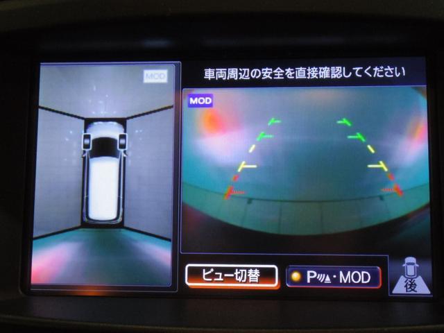 ☆大きなサイズのミニバンの駐車にはアラウンドビューモニターが大活躍!バックに自信がない方も安心ですね♪