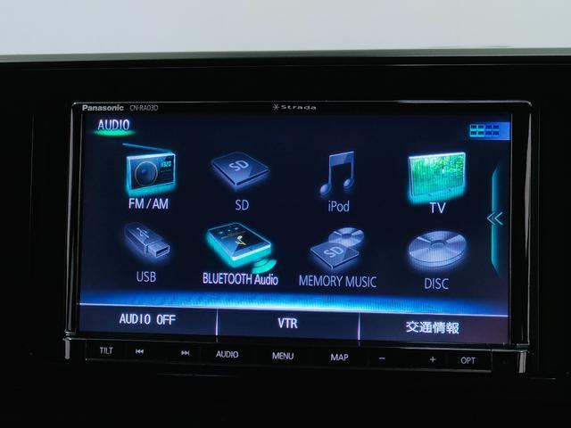 パナソニック製フルセグナビ搭載♪走行中のTV視聴可能♪音楽録音機能あり♪