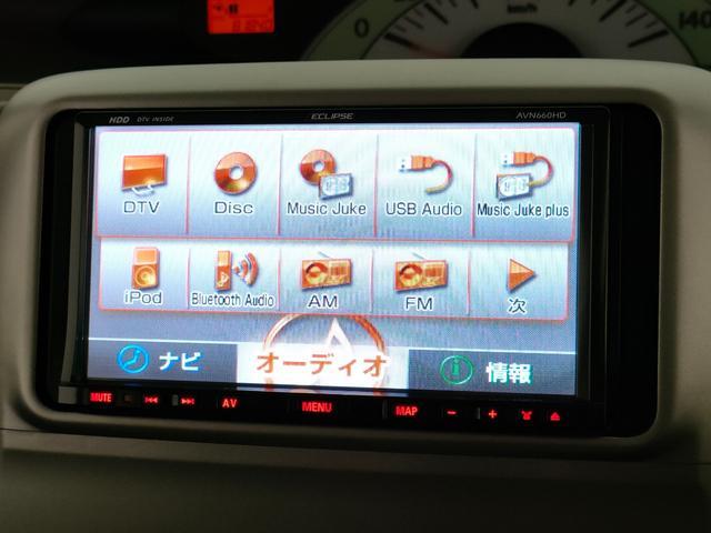 イクリプス製のHDDナビフルセグTV搭載♪もちろん動作確認済みです♪
