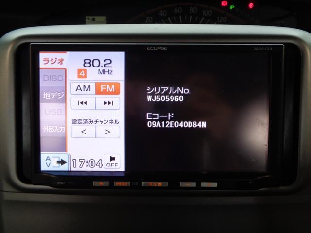 L PS PW マニュアルエアコン Wエアバック 衝突安全ボディ キーレス 片側スライドドア 左側ピラーレス アイドリングストップ フルセグ社外ナビ(25枚目)