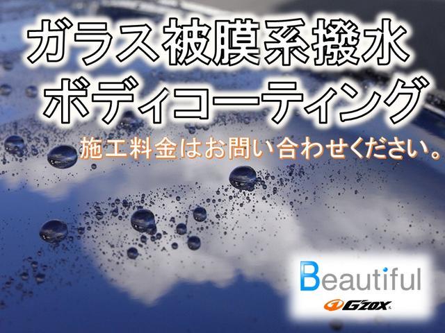高い撥水性を兼ね備えたガラス系被膜コーティングで、水を弾くとともに汚れこびり付きを防ぎます。気持ちよくコロコロと転がる水滴! 専用メンテナンスキット付き。