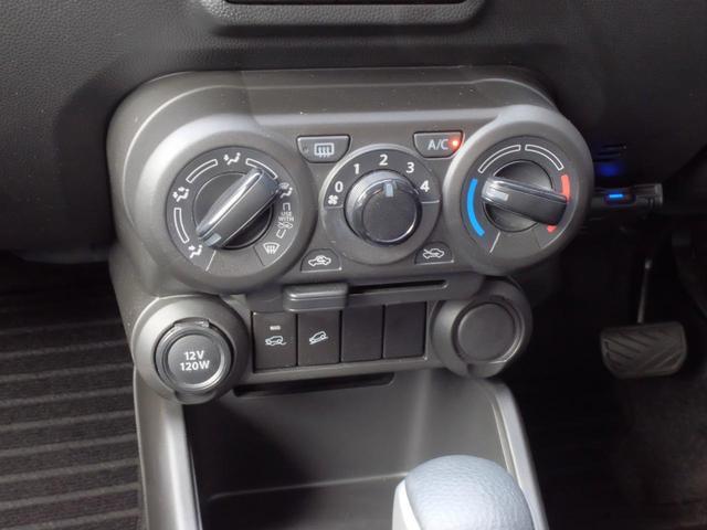 ハイブリッドMG 4WD ナビ シートヒーター ETC(8枚目)