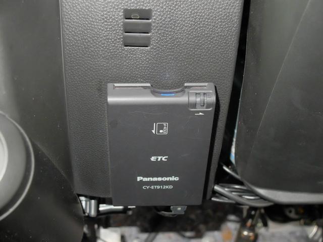 ハイブリッドMG 4WD ナビ シートヒーター ETC(15枚目)