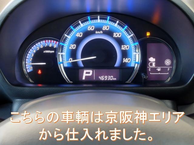 「スズキ」「スペーシアカスタム」「コンパクトカー」「兵庫県」の中古車21