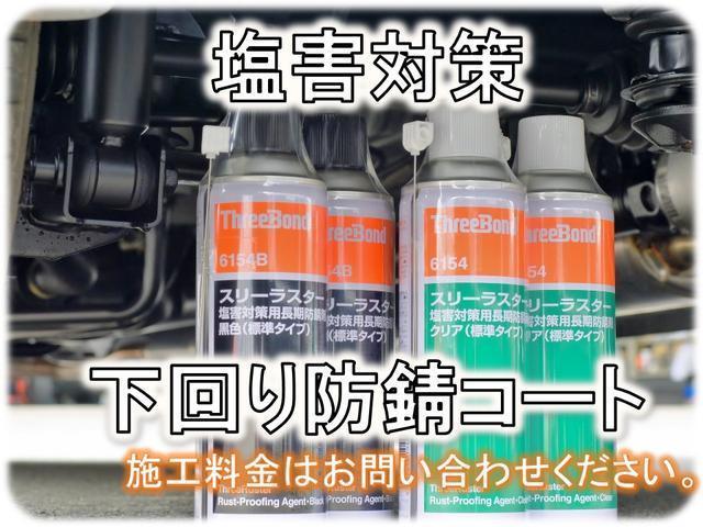 スリーラスター塩害対策 車両下面に施工する長期防錆剤です。耐熱性に優れたワックス系の防錆剤です。施工料金は購入パックをご参照ください。