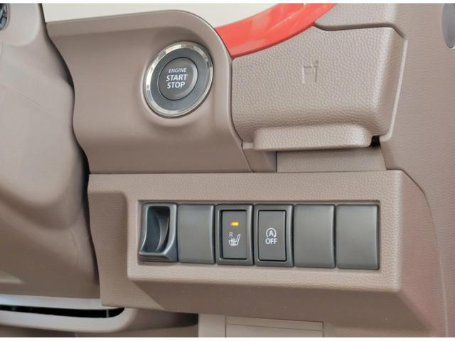 G 4WD 専用レザー調シート ナビ 地デジ HIDライト(13枚目)