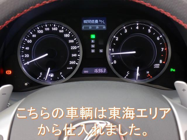 「レクサス」「IS」「オープンカー」「兵庫県」の中古車23