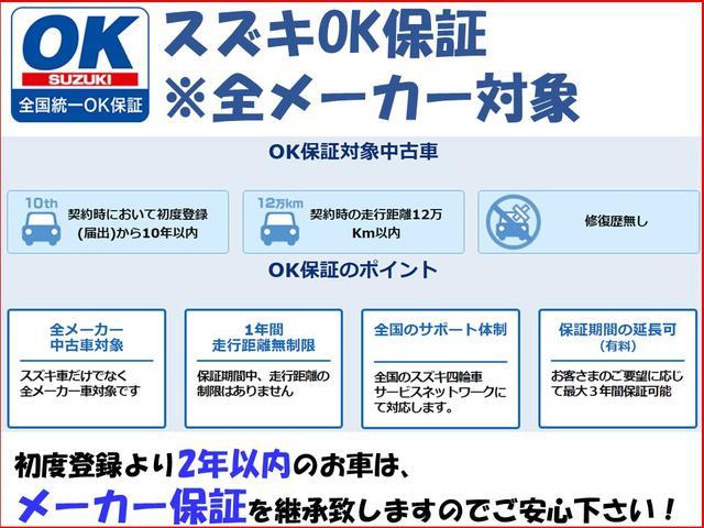 「スズキ」「スイフトスポーツ」「コンパクトカー」「兵庫県」の中古車28
