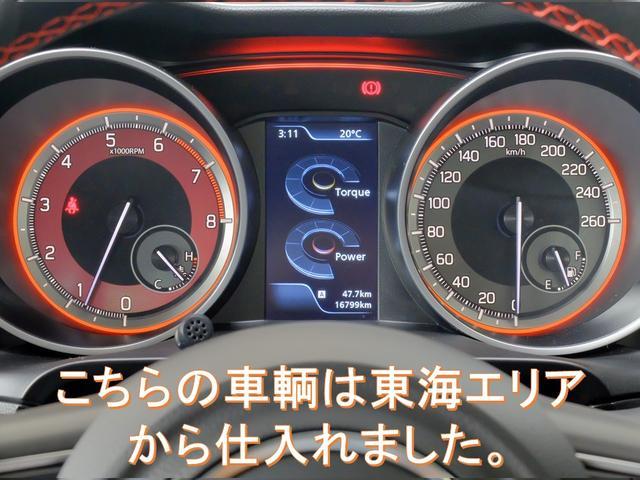ベースグレード セーフティPKG ナビ フルセグ 全方位モニター(24枚目)