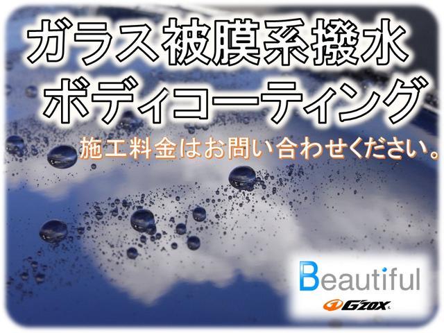 ベースグレード セーフティPKG ナビ フルセグ 全方位モニター(27枚目)