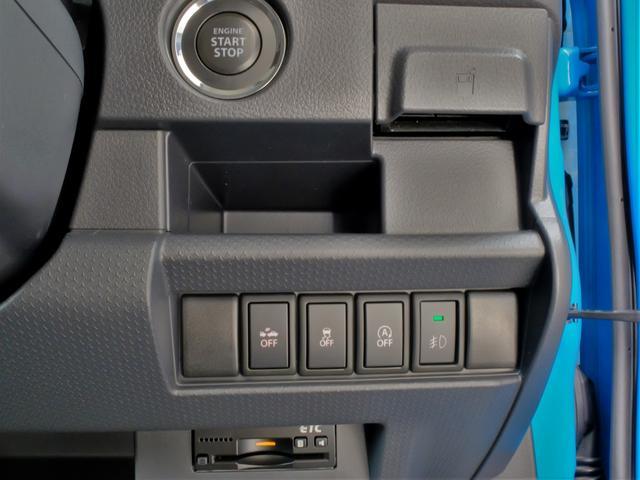 Xターボ 4WD レーダーブレーキ ナビ フルセグ ホワイトツートンルーフ(17枚目)