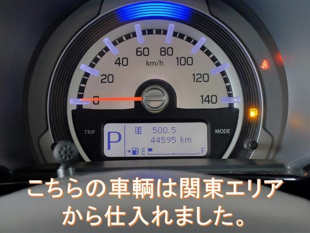 Xターボ 4WD レーダーブレーキ ナビ フルセグ ホワイトツートンルーフ(24枚目)