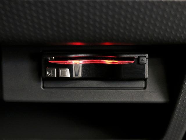 G 4WD レーダーブレーキ ナビ ETC シートヒーター(16枚目)