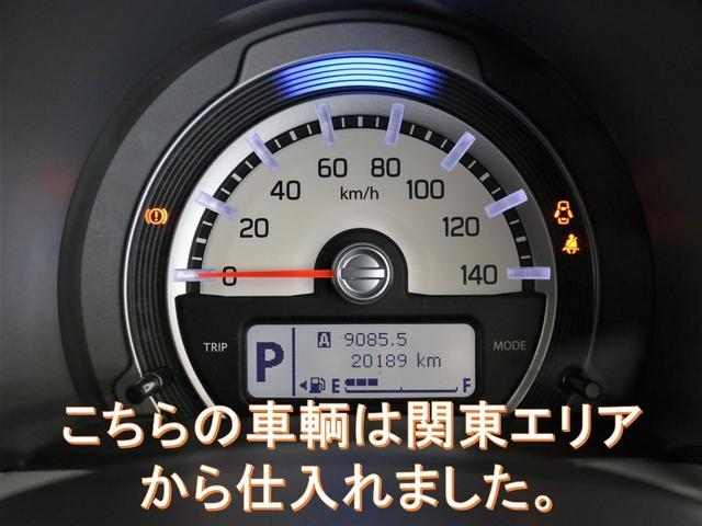 G 4WD レーダーブレーキ ナビ ETC シートヒーター(24枚目)