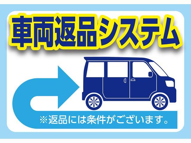 G 4WD レーダーブレーキ ナビ ETC シートヒーター(30枚目)
