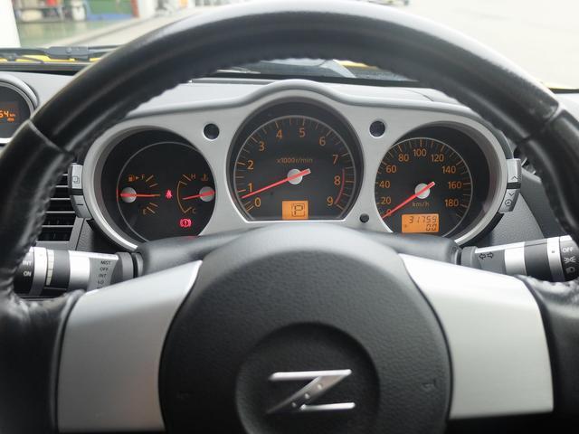 Z 後期モデル VQ35HRエンジン 313馬力 社外ナビ フルセグ 社外リヤスポ 純正18AW キセノン 革巻ステア 3連メーター ETC キーレス(28枚目)