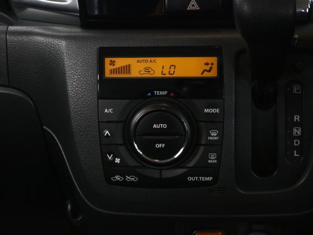 XS カロッツェリアナビ フルセグ 左パワスラ 1オーナー HIDオートライト フォグ 社外15AW アイドリングストップ プッシュスタート ウィンカーミラー 革巻ステア リヤスポ フロントハーフシェイド(15枚目)