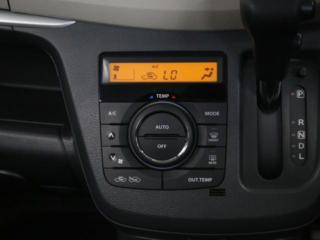 FXリミテッド カロッツェリアナビ 地デジ アイドリングストップ ウィンカーミラー ETC プッシュスタート スマートキー 革巻ステア オートAC 純正14AW リヤスポ マット・バイザー ヘッドライトレベライザー(13枚目)