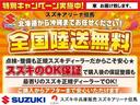370GT タイプS 黒革 サンルーフ アラウンドビュー(3枚目)