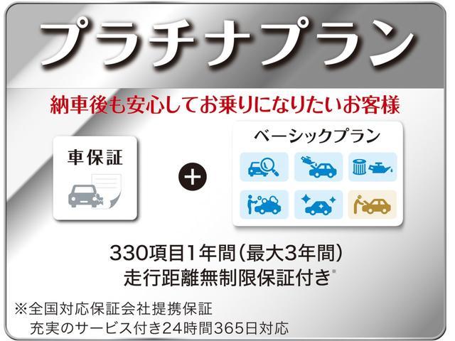 370GT タイプP黒革シート マーベリック段リム エアサス(4枚目)
