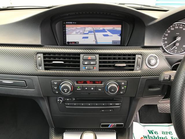 BMW BMW 320i Mスポーツパッケージ車高調19深リムアルミマフラー
