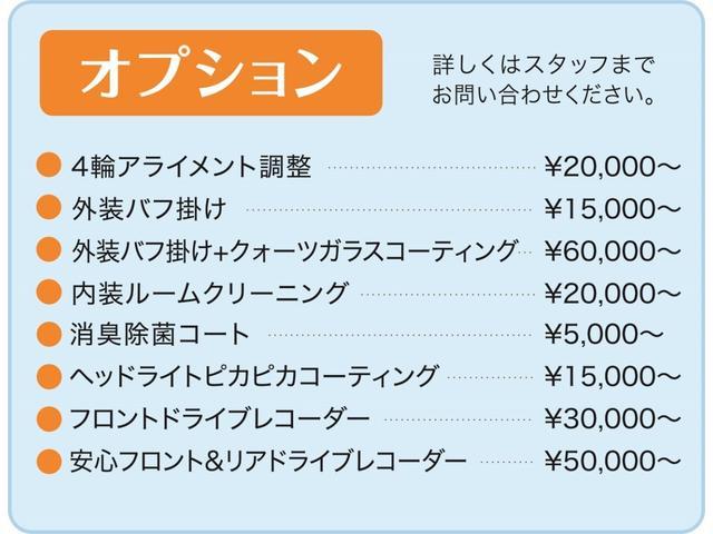 370GT タイプS 新品WORKグノーシス 新品車高調(5枚目)