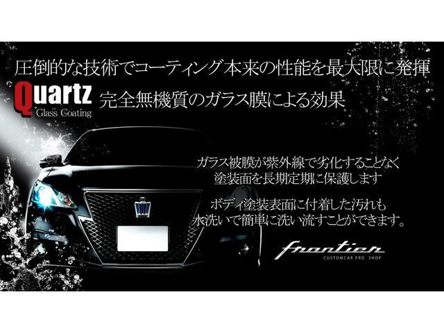 370GT タイプS 新品WORKグノーシス 新品車高調(20枚目)