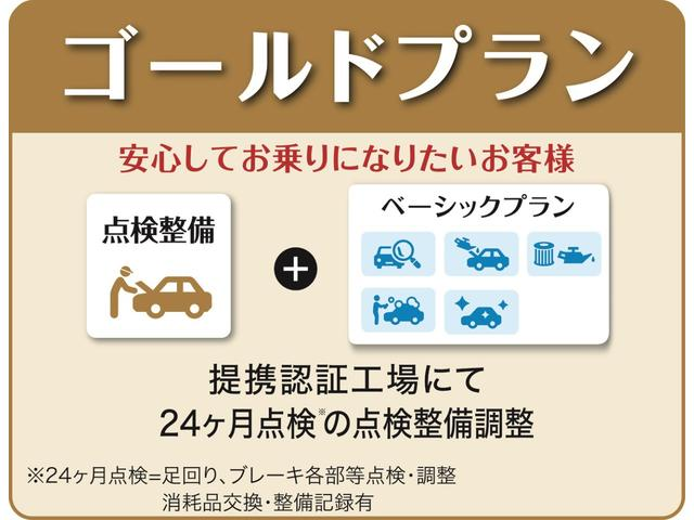 S Lセレクション 選べるプラン 8インチナビ アルパインリアモニター 新品WORK19インチアルミホイール KYBサスペンション コートテクトガラス(3枚目)