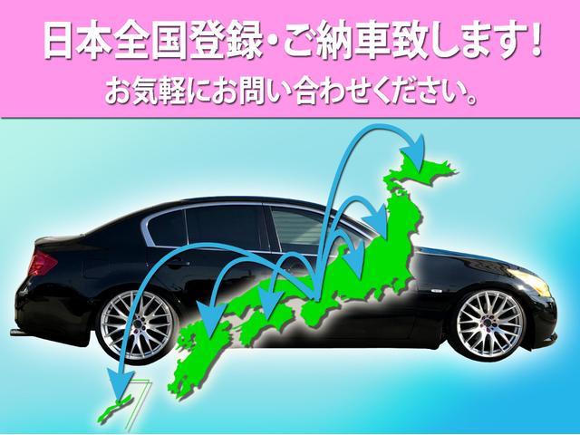 S Lセレクション 選べるプラン 8インチナビ アルパインリアモニター 新品WORK19インチアルミホイール KYBサスペンション コートテクトガラス(55枚目)