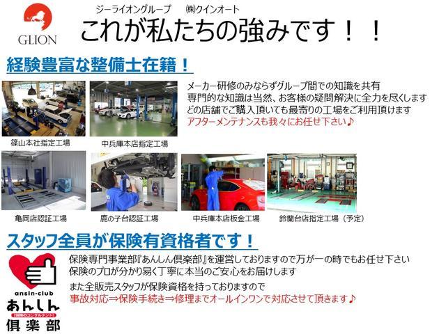三菱 ミラージュ M AS&G オートエアコン 禁煙車