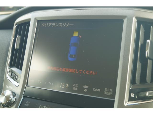 トヨタ クラウンハイブリッド ロイヤルサルーンG 本革 サンルーフ メーカーナビフルセグ
