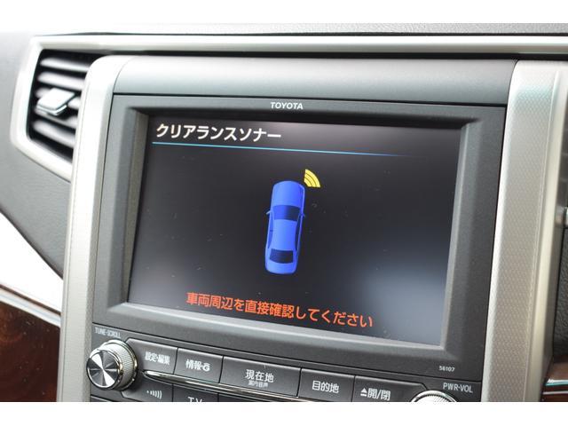 350S サンルーフ メーカーナビ クルーズコントロール(12枚目)
