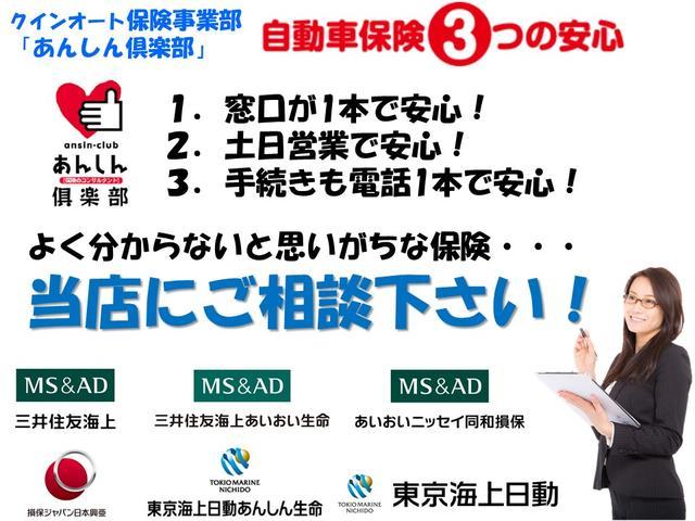G モデリスタエアロ 純正ナビフルセグ コンビレザー(4枚目)