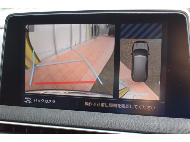 GT ブルーHDi ナビフルセグ ハーフレザー サンルーフ(10枚目)