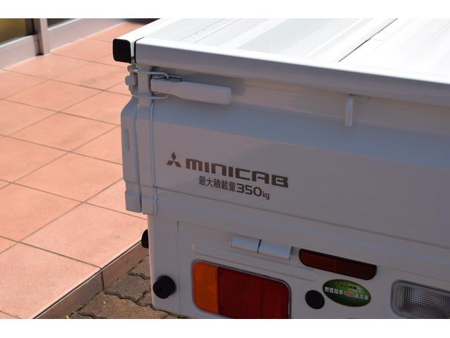 M 4WD 5MT 届け出済み未使用車(20枚目)