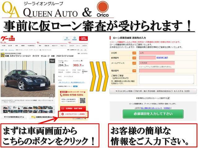 「スズキ」「アルトラパン」「軽自動車」「兵庫県」の中古車3