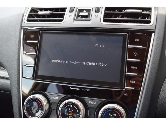 「スバル」「XV」「SUV・クロカン」「兵庫県」の中古車10