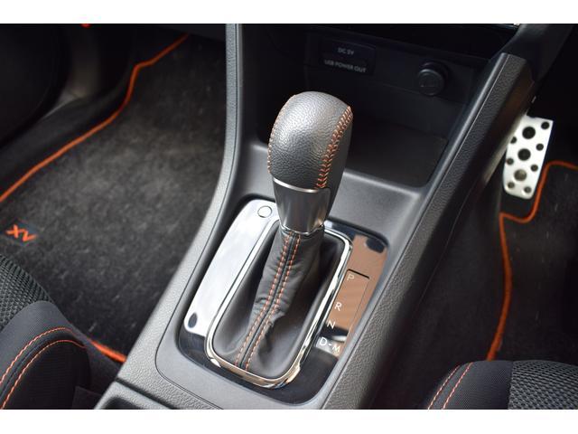 「スバル」「XV」「SUV・クロカン」「兵庫県」の中古車13