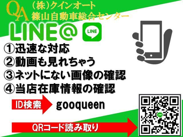 「ホンダ」「N-BOX+カスタム」「コンパクトカー」「兵庫県」の中古車2