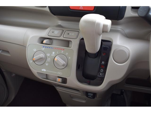 「ホンダ」「N-BOX+カスタム」「コンパクトカー」「兵庫県」の中古車21