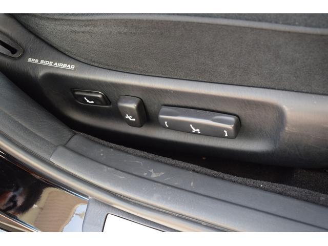 V300ベルテックスエディション 後期モデル エアロパーツ JBLサウンド(20枚目)