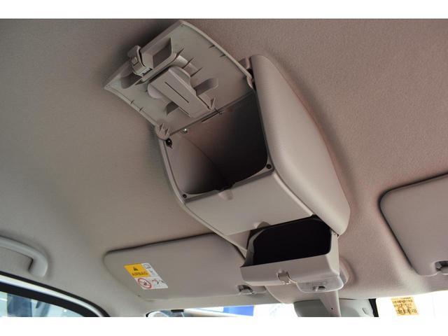 「日産」「NV100クリッパー」「コンパクトカー」「兵庫県」の中古車20