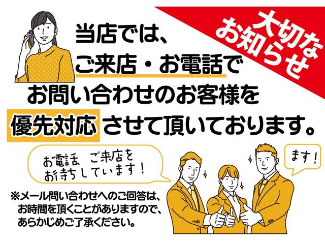 「ダイハツ」「タント」「コンパクトカー」「兵庫県」の中古車6