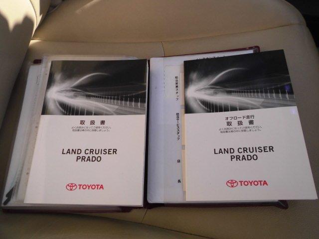 「トヨタ」「ランドクルーザープラド」「SUV・クロカン」「和歌山県」の中古車30